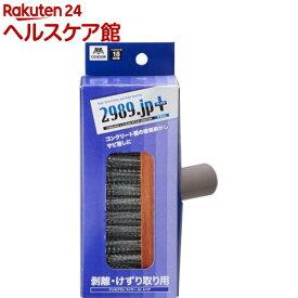 2989.jp+ デッキブラシ ワイヤー18 スペア(1コ入)【2989.jp(拭く掃くジェイピー)】