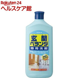 リンレイ 玄関ベランダ専用洗剤(1L)