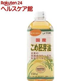 築野食品 国産こめ胚芽油(750g)【spts4】【TSUNO(築野食品)】