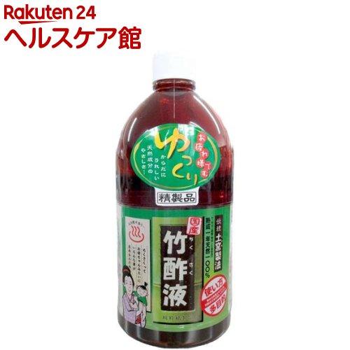 炭焼名人 竹酢液(1L)