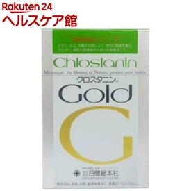 クロスタニン ゴールド(300粒)【クロスタニン】