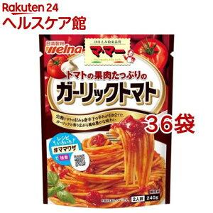 マ・マー トマトの果肉たっぷりのガーリックトマト(240g*36袋セット)【マ・マー】