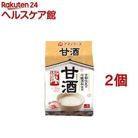 【訳あり】アマノフーズ 甘酒(3食入*2コセット)【アマノフーズ】