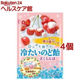 パイン 冷たいのど飴 さくらんぼ(70g*4コセット)