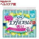 ソフィ エアフィットスリム フレッシュグリーンの香り 昼用羽つき(24コ入*2コセット)【ソフィ】