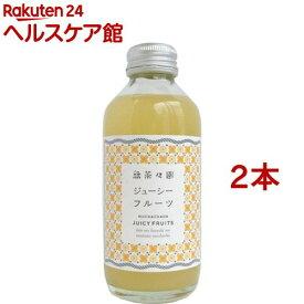 無茶々園 ジューシーフルーツジュース(180ml*2コセット)【無茶々園】