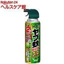 アース ヤブ蚊ジェットプロプレミアム 屋外専用 無香料(450mL)【アース】