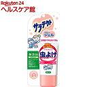サラテクト やさしいジェル 虫除け剤(40g)【zaiko_20_more】【サラテクト】