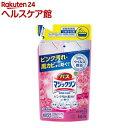 バスマジックリン お風呂用洗剤 スーパークリーン アロマローズの香り 詰め替え(330ml)【バスマジックリン】[ふろ用 …