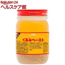 ユウキ食品 業務用 くるみペースト(400g)【slide_c3】【ユウキ食品(youki)】