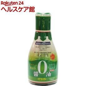 伊賀越 鮮度ボトル アルコールフリー醤油(150ml)【伊賀越】
