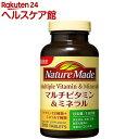 ネイチャーメイド マルチビタミン&ミネラル(200粒入)【slide_6】【spts15】【ネイチャーメイド(Nature Made)】
