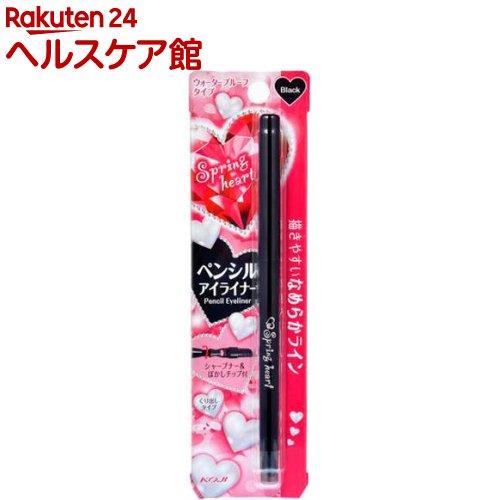 スプリングハート ペンシルアイライナー ブラック 01(1本入)【スプリングハート】