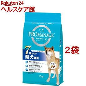 プロマネージ 7歳からの柴犬専用(1.7kg*2袋セット)【m3ad】【プロマネージ】