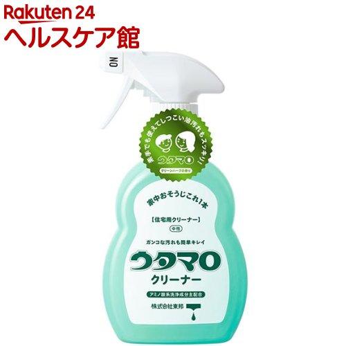 ウタマロ クリーナー(400mL)【7_k】【ウタマロ】