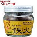 オーサワの鉄火みそ(豆みそ)(70g)【オーサワ】