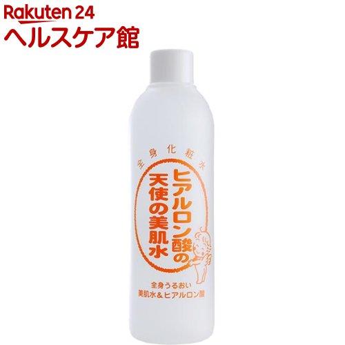 ヒアルロン酸の天使の美肌水(310mL)【天使の美肌】