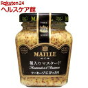 マイユ 種入りマスタード(103g)【more30】【MAILLE(マイユ)】