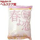 春よ恋 100%(パン用強力粉)(1kg)【春よ恋】