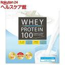 ホエイプロテイン 100 すっきりミルク風味(1kg)