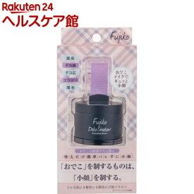 フジコ deko シャドウ(4g)【Fujiko(フジコ)】