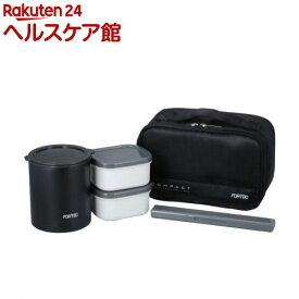 フォルテック・ランチ 保温弁当箱 640ml ブラック FLR-5957(1コ入)【フォルテック(FORTEC)】