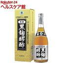 黒麹醪酢 無糖(720ml)【黒麹醪酢】