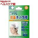 ププレ 抗菌ネット包帯 頭・太もも用(1枚入)【ププレ】