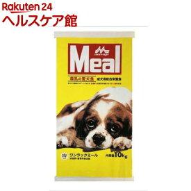 森乳サンワールド ワンラックミール(10kg)【ワンラック(ONELAC)】