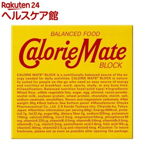 カロリーメイト ブロック チョコレート味(4本入(80g))【カロリーメイト】