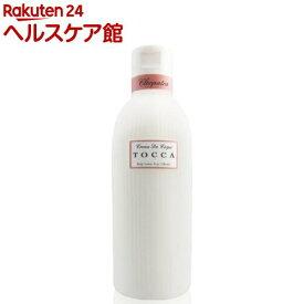 トッカ ボディローション #クレオパトラ(266mL)【TOCCA(トッカ)】