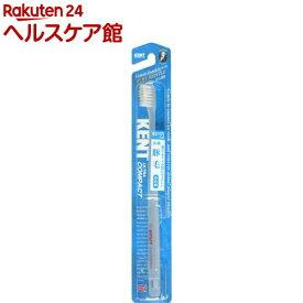 ケント(KENT) 豚毛歯ブラシ超コンパクト かため KNT-0333(1本入)【ケント】