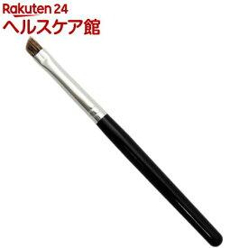 メイクブラシ 熊野筆 KUシリーズ アイブロウブラシ バジャー毛 KU-12(1コ入)