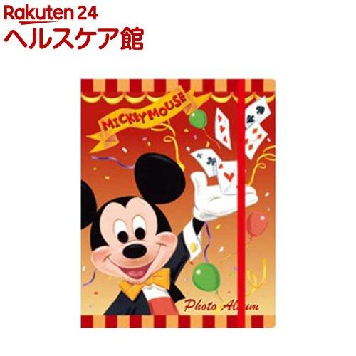 フジカラーアルバムRB64 ミッキーマジック(1コ入)