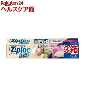 ジップロック スタイル マチ付き イージージッパー L(8枚*3箱セット)【Ziploc(ジップロック)】