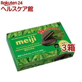 明治 リッチ 抹茶チョコサンド(6枚入*3箱セット)[チョコレート]
