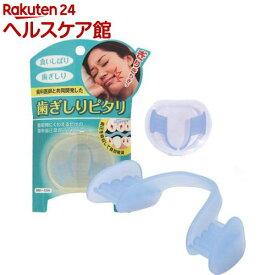 歯ぎしりピタリ(1コ入)