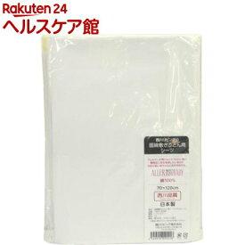 西川リビング ベビー 固綿敷きふとん用シーツ アイボリー(1枚入)