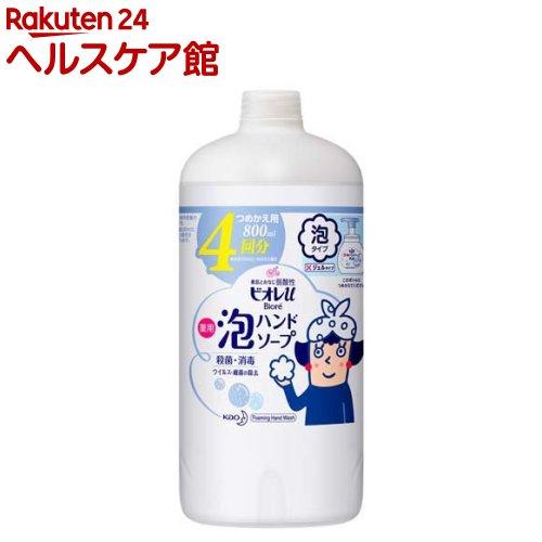 ビオレu 薬用泡ハンドソープ つめかえ用(800mL)【ビオレU(ビオレユー)】