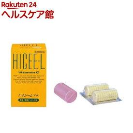 【第3類医薬品】タケダ ハイシーL(40錠入)【ハイシー】
