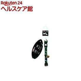 迷彩カラー 10mm(1コ入)【キャティーマン】