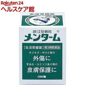 【第3類医薬品】近江兄弟社 メンターム(85g)【more30】【メンターム】
