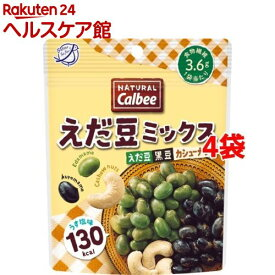 NATURAL Calbee えだ豆ミックス うす塩味(25g*4袋セット)【more20】