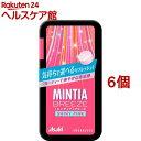 ミンティアブリーズ シャイニーピンク(30粒入*6コ)【slide_8】【MINTIA(ミンティア)】