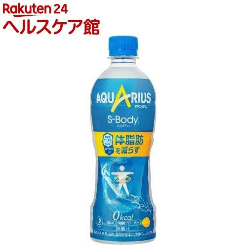 アクエリアス エスボディ PET(500mL*24本入)【アクエリアス(AQUARIUS)】