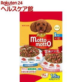 プッチーヌ mottomotto ドライ 1歳から 小魚&鶏ささみ入り(1.6kg)【プッチーヌ】