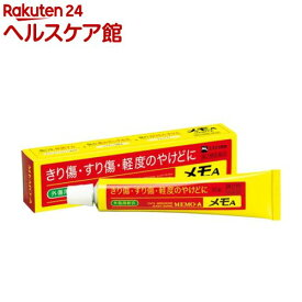 【第2類医薬品】メモA(20g)【メモ】