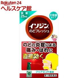 【第3類医薬品】イソジンのどフレッシュ(25mL)【イソジン】