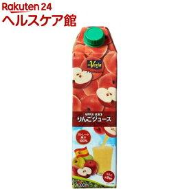 【訳あり】りんごジュース ストレート100%(1000ml)