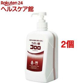 うがい薬 コロロ(1L*2コセット)